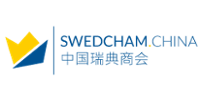 Swedish Chamber of Commerce China logo